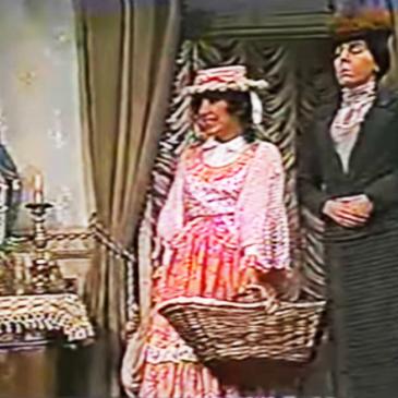 Felices fiestas Mama Rosa [VIDEO]